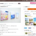 『minne』にてキャンバス写真など、オリジナル雑貨が販売開始されました☆