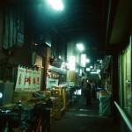 【11/3(金)】「気持ち太極拳」在廊〜夜の谷中ワークショップ