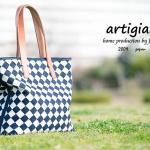 レザートートバック・革製品のブランド「artigiano」のHP制作